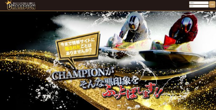 champion|