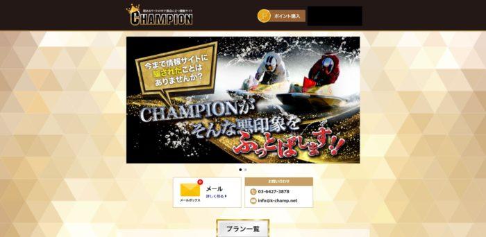 champion5|