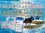 リーダーシップサイトトップ|
